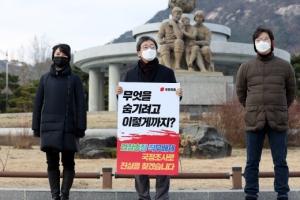 유승민, 릴레이 시위 동참