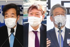 '차기 대권' 이낙연·윤석열·이재명, 오차범위 내 '초접전'(종…