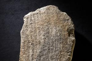 1500년 된 국보 신라 비석 실물 언제든 본다