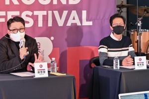 """""""'케이팝 시장' 동남아, 그곳에도 '힙한' 뮤지션 정말 많습니…"""