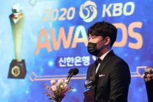 MVP 로하스·신인왕 소형준… kt 독무대