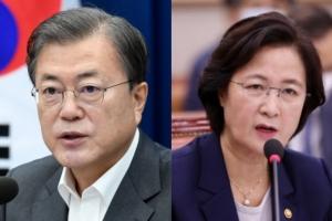 문대통령, 윤석열 징계위 가이드라인 없다