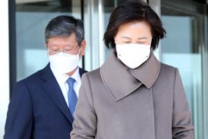 윤석열 헌법소원에 추미애 '즉시항고'...징계위 앞두고 극한 대치…