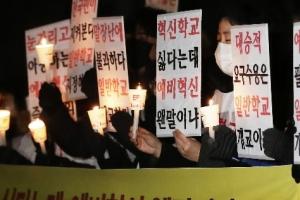 강남 혁신학교 논란 되풀이, 경원중 반대 강동고 철회