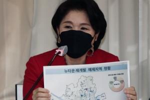 서울시장 출마 선언… 공약 발표하는 조은희 서초구청장