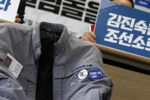 "여성계·노동계 ""김진숙을 복직시켜라"""