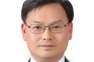 김성범 해수부 국장 IOPC 의장 연임