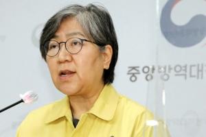 정은경 질병관리청장 코로나19 검사 결과 '음성'