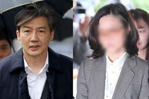 """""""조국, 현 정권의 위선""""…與 재보선 패배 보고서 보니"""