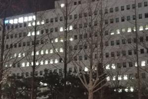 檢, '월성원전 의혹' 채희봉 전 비서관 조사...수사 마무리 속도