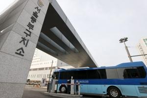 전국 교정시설서 코로나19 신규 확진 없어...동부구치소 12차 전수…