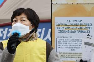 정의연, 문 대통령 위안부 피해자 판결 '곤혹' 발언 비판