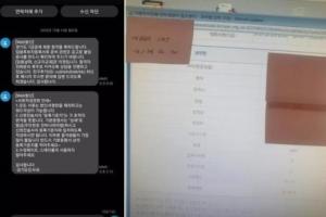 '일베 파문' 7급 공무원 합격자 임용 취소