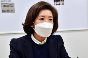 """나경원 """"헬스장 오후 9시 영업시간 연장해야…밀집도 고려"""""""