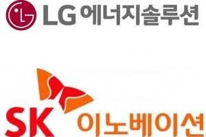 툭하면 싸우는 'LG-SK'… 이번엔 특허 무효 놓고 '난타전'