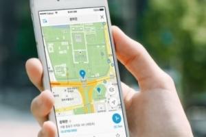 성매매 업소까지 고스란히… 카카오맵 개인정보 노출 논란