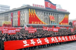 북한, 평양서 군민연합대회 개최… 김정은은 불참