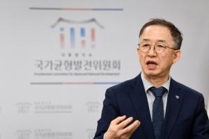 """김사열 위원장 """"지역에 파격혜택 줘야 기업이 간다""""…법인세율 차…"""
