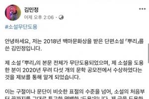 """'우후죽순' 문학상에 문체부 """"매뉴얼 내놓겠다""""… 실효성은 얼…"""