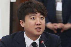 """이준석 """"김웅과 1·2위 다툴 것...에베레스트, 그냥 아저씨들 얘기…"""