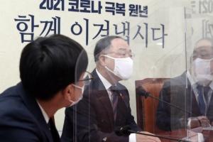당정청, 소상공인 대출 유예·금리 인하·기금 조성 논의
