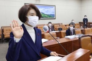 한정애 환경부 장관 청문회 당일 '적격' 보고서 합의채택