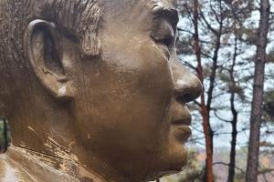 청남대 전두환 동상 훼손 50대 벌금 700만원 선고