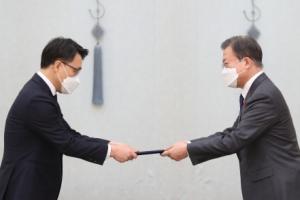 """김진욱 """"국민 앞 오만한 권력 되지 않을 것"""""""