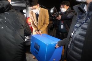 검찰 '김학의 출금 사건' 대검 반부패부 압수수색