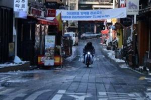 4차 재난지원금 '선별 지급해야' 47%…'전국민 지급' 32%
