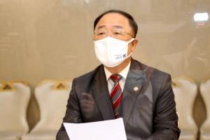 '곳간지기' 홍남기 총리주재 회의 불참…이재명·정세균 집중포화…