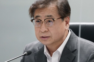 """한미 안보실장 서훈-설리번 첫 통화 """"굳건 동맹 확인"""""""