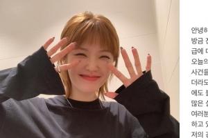 GS홈쇼핑 사장도 '김새롬 실언' 사과…방송 잠정 중단(종합)