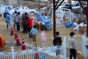 유치원에 차려진 임시 선별진료소