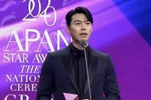 """'사랑의 불시착' 현빈, 최고 드라마 스타로…""""손예진 고마워"""""""