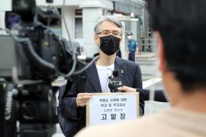 """친문단체 """"박원순 전 비서, 살인죄로 고발하겠다"""""""