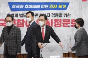 """""""박범계, 고시생 폭행 부인에 충격받아"""""""