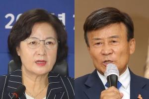 광복회, 추미애에 '독립운동가 최재형상' 수여키로…다른 단체 반…