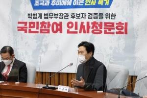 """""""박범계, 불법 주식투자 업체 대표와 친분…행사참여 노래"""""""