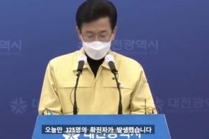 대전 종교관련 국제학교 기숙사서 127명 확진자 발생