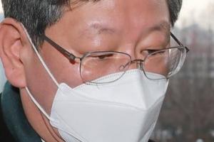 '미열' 이용구 차관 코로나 검사 결과 음성 판정