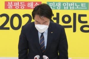 """정의당""""김종철 성희롱 구체적 행위·음주 여부 비공개…본질…"""
