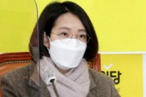 """장혜영 """"피해자다움·가해자다움은 없다… 누구나 성폭력 피해자 …"""