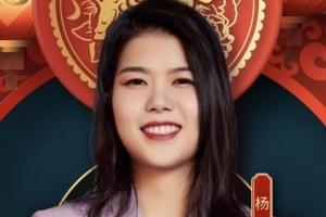 """""""별 볼 일  없는 남자들 자신감 하늘 찌르지"""" 中 뒤흔든 '전투 …"""