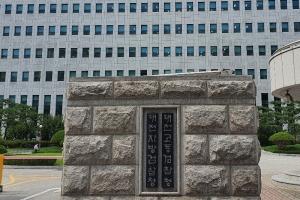 월성 1호기 평가조작 의혹 백운규 전 장관 검찰조사