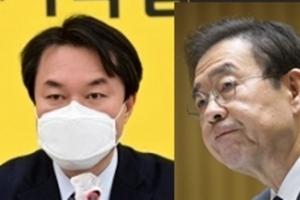 정의당 대표단회의, 성추행 수습책 논의…野, '박원순 성희롱' 소…