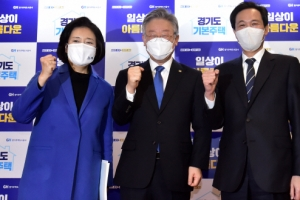 여의도의 달라진 이재명 평가…박영선·우상호도 눈도장