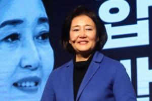 박영선, 민주당 서울시장 보궐선거 후보 확정