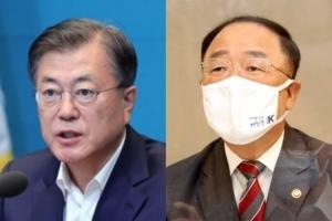 """""""홍남기·기재부 고맙다"""" 文, 수세 몰린 홍남기 SNS 글 공유(종합…"""