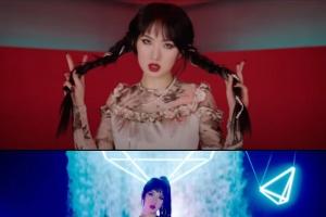 """가수 데뷔 '화웨이 공주', 노래·춤 글쎄…""""돈 많으면 좋다는 말…"""
